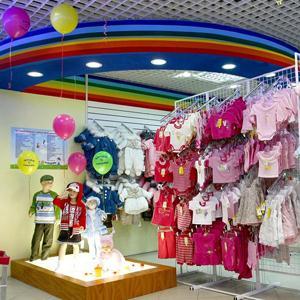 Детские магазины Валаама