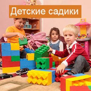 Детские сады Валаама