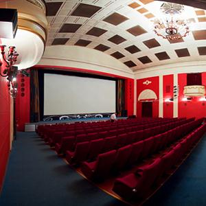Кинотеатры Валаама
