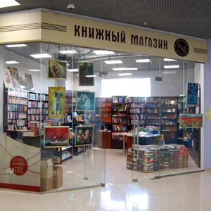 Книжные магазины Валаама
