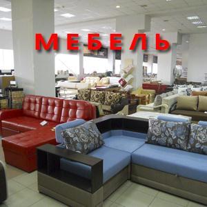 Магазины мебели Валаама