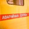 Аварийные службы в Валааме