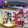 Детские магазины в Валааме