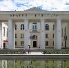 Дворцы и дома культуры в Валааме