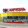 Гипермаркеты в Валааме