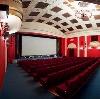 Кинотеатры в Валааме