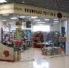 Книжные магазины в Валааме
