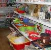 Магазины хозтоваров в Валааме