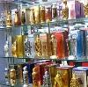 Парфюмерные магазины в Валааме