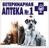 Ветеринарные аптеки в Валааме
