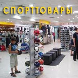 Спортивные магазины Валаама