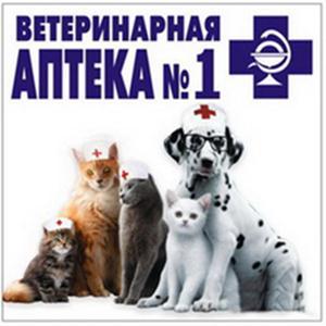 Ветеринарные аптеки Валаама